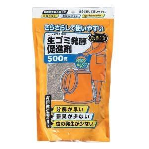 生ゴミ用 発酵促進脱臭剤 炭入り 500g 生ゴミ処理 アイリスオーヤマ|irisplaza