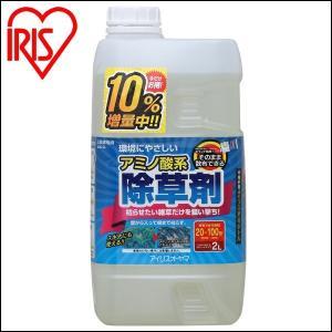 除草剤 液体 家庭用アミノ酸系除草剤 ボトルのまま散布 雑草...
