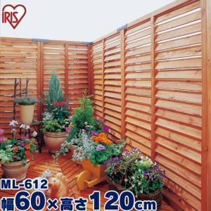 ルーバーラティス フェンス ガーデンフェンス 60 ウッドフェンス 庭 アイリスオーヤマ(代引不可)|irisplaza