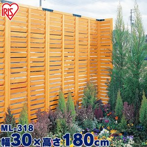 ルーバーラティス 180 フェンス ガーデンフェンス ウッドフェンス 庭 アイリスオーヤマ(代引不可) (大型宅配便)|irisplaza