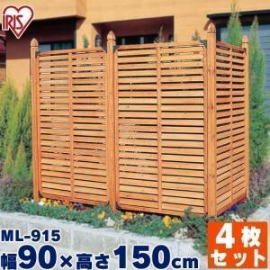 ルーバーラティス フェンス ガーデンフェンス ウッドフェンス 4枚セット 庭 アイリスオーヤマ (代引不可) (大型宅配便)|irisplaza