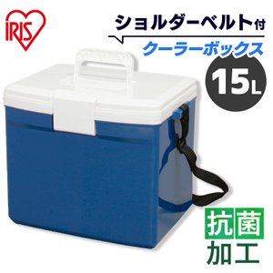 クーラーボックス 小型 保冷力 おしゃれ 釣り CL-15 (15L/クーラー バッグ 保冷バック ...