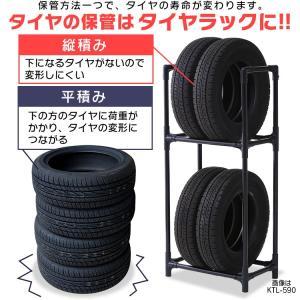 タイヤラック 4本 縦置き タイヤ収納 タイヤラック カバーなし 軽トラック KTL-450 ブラック 車庫 ガレージ アイリスオーヤマ(あすつく)|irisplaza|03