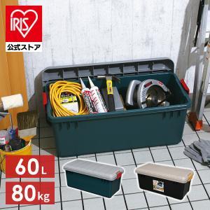 収納 ボックス 収納ボックス  工具箱  フタ付き アイリスオーヤマ 車 RVBOX RVボックス ...