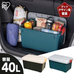 (セール)収納 ボックス 収納ボックス おしゃれ フタ付き アイリスオーヤマ 車 RVBOX RVボックス 600 容量40L 幅61.5×奥行37.5×高さ33cm(あすつく)|irisplaza