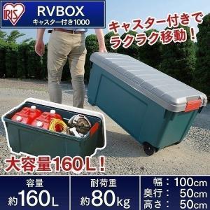 収納 ボックス 収納ボックス 工具箱 フタ付き ...の商品画像