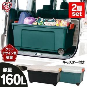 (2個セット) 収納 ボックス 収納ボックス 工...の商品画像