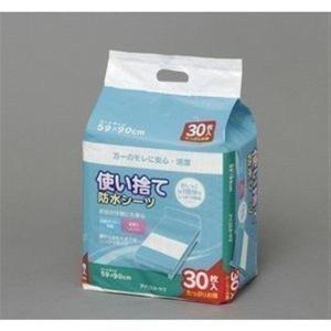 シーツ アイリスオーヤマ 介護 30枚入り 防水 使い捨て おねしょシーツ 使い捨て Lサイズ (あすつく)|irisplaza
