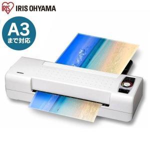 ラミネーター 本体 A3ワイドサイズ LFA342S ホワイト 150マイクロメートルフィルムまで対応 アイリスオーヤマ (あすつく)|irisplaza