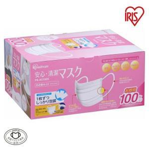 マスク おしゃれ 使い捨て 安心・清潔マスク 小さめサイズ(100枚入り) PK-AS100S アイリスオーヤマ