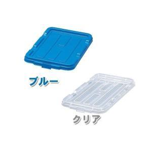 BOXコンテナ用フタ C-4.5 ブルー・クリア...の商品画像
