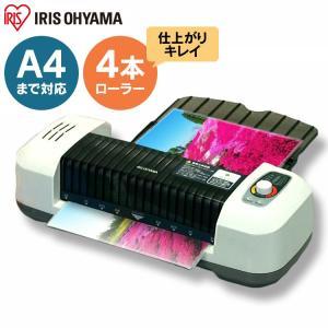 (セール)ラミネーター 本体 A4 LFA441D グレー A4サイズまで対応/150マイクロメートルフィルムまで対応 本体 アイリスオーヤマ|irisplaza