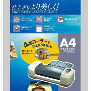 (セール)ラミネーター 本体 A4 LFA441D グレー A4サイズまで対応/150マイクロメートルフィルムまで対応 本体 アイリスオーヤマ|irisplaza|02