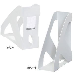 ファイルスタンド FS-25EW クリア・ホワイト A4サイズの書類・ファイルなどがピッタリ入るファ...