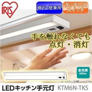 【快適+(プラス)】LEDだから薄型で見た目スッキリ!従来の蛍光灯器具に比べ、視界のじゃまになりにく...