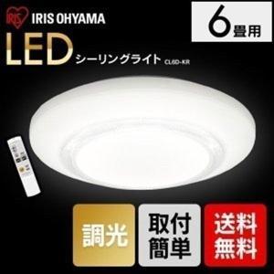 スマートなデザインでシャンデリアのような光の表現を演出。 リモコンで調光10段階+常夜灯の切り替えが...