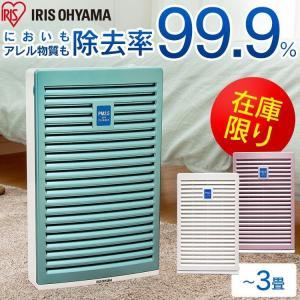 空気清浄機 PM2.5対応 IA-114 アイリスオーヤマ ペット たばこ 小型 花粉 限定数量超特価|irisplaza