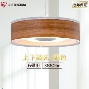 ペンダントライト アイリスオーヤマ LED 6畳 上下 調色 おしゃれ 洋風 北欧 メタルサーキット...