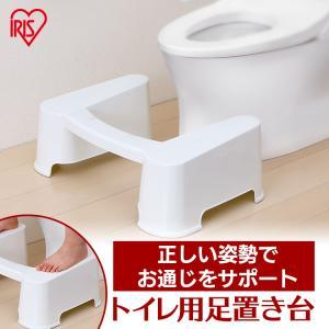 洋式トイレでも、和式トイレの理想的な姿勢でのお通じをサポートします。 和式トイレのように脚を開いてし...