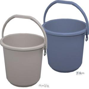 バケツ(15L) PB-15 ブルー・ベージュ ホースストッパー付きで掃除にも最適なポリバケツです。...