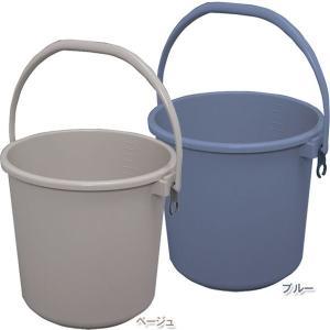 バケツ(20L) PB-20 ブルー・ベージュ ホースストッパー付きで掃除にも最適なポリバケツです。...