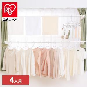 洗濯物が屋外に干したような仕上がりになります。 使用時・収納時ともに場所をとりません。 ※お客様組立...