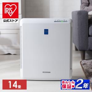 空気清浄機 PM2.5対応 タバコ たばこ PMAC-100 アイリスオーヤマ 臭い ほこり ダニ ...