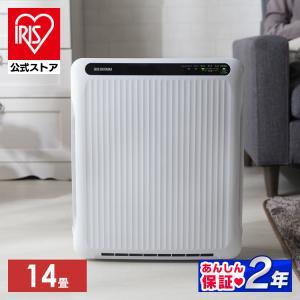 空気清浄機 PM2.5対応 14畳 ホコリセンサー付 PMA...