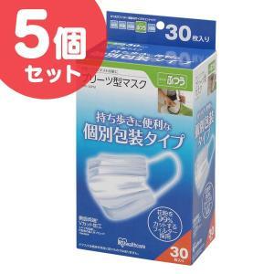 マスク 使い捨て 数量限定 プリーツ型 ふつう 30枚入 5個セット アイリスオーヤマ