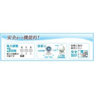 サーキュレーター 首振り 静音 8畳 PCF-M15 アイリスオーヤマ おしゃれ 送料無料|irisplaza|04