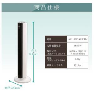 扇風機 タワーファン スリム スタイリッシュ タワー型扇風機 タワー扇風機 メカ式 TWF-D81 アイリスオーヤマ 左右首振り おしゃれ(あすつく)|irisplaza|13