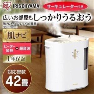 加湿器 超音波式 加熱式 強力ハイブリッド式加湿器 1500...