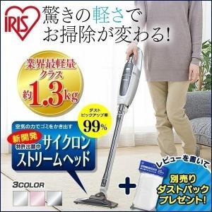 掃除機 コードレス サイクロン 超軽量スティッククリーナー IC-SLDC1 アイリスオーヤマ ハンディ|irisplaza