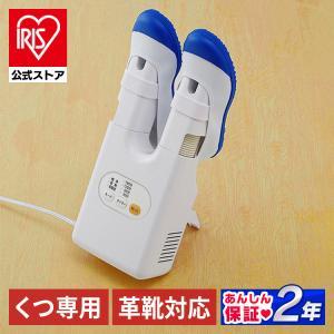 玄関でそのまま手軽に使える靴用の乾燥機です。濡れた靴もパワフル乾燥! 伸縮するダブルノズルであらゆる...