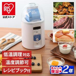 ヨーグルトメーカー アイリスオーヤマ 飲むヨーグ...の商品画像