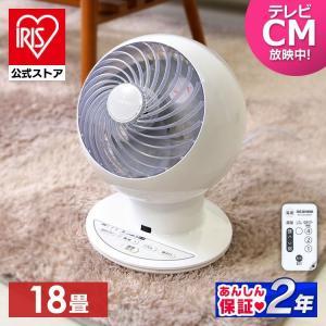 サーキュレーター 扇風機 18畳 ボール型左右首振り ホワイト PCF-SC15 アイリスオーヤマ おしゃれ(あすつく)