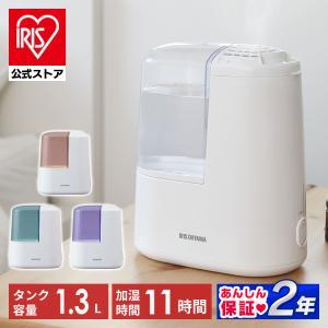 加湿器 おしゃれ 卓上 手入れ簡単 加熱式 コンパクト 清潔加湿 加熱式加湿器120D SHM-120R1 全4色 アイリスオーヤマ|アイリスプラザ PayPayモール店