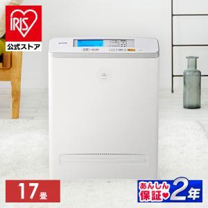 空気清浄機 ウイルス除去 小型 アイリスオーヤマ 花粉 ほこり コンパクト ペット モニター空気清浄機 MSAP-AC100|アイリスプラザ PayPayモール店