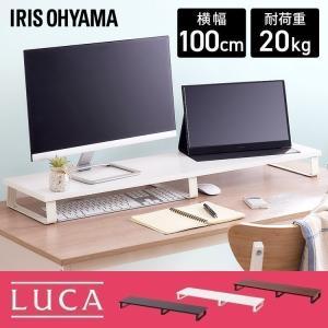 モニター台 パソコン アイリスオーヤマ 収納 モニター パソコン台 デスク 台 MNS-1000|アイリスプラザ PayPayモール店