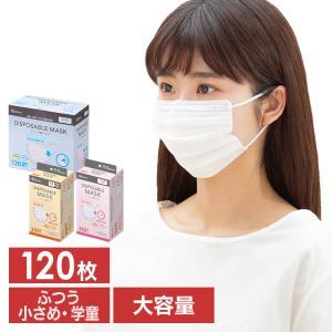 (4箱セット) マスク 不織布 不織布マスク アイリスオーヤマ 公式 使い捨てマスク おしゃれ 送料無料 1(普通サイズは120枚入1箱) 30枚入り×4箱セットの画像