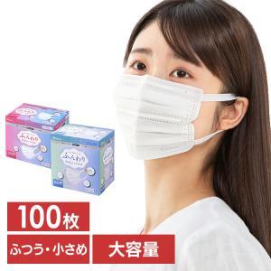マスク 不織布 不織布マスク アイリスオーヤマ 公式 使い捨てマスク おしゃれ ふつうサイズ 100枚入 ふんわりやさしいマスク PK-FY100L|アイリスプラザ PayPayモール店