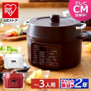 鍋 2.2L 圧力鍋 電気 電気圧力鍋 アイリスオーヤマ 使いやすい おすすめ レシピ 自動調理 簡単 簡単操作 圧力鍋 圧力 電気    ホワイト PC-MA2-W(あすつく)