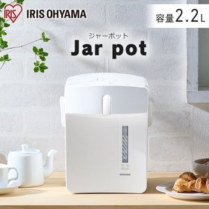 電気ポット おしゃれ 小型 アイリスオーヤマ 2L 2.2L ポット 電気ポット 新生活 一人暮らし 電気 保温 湯沸かし 沸騰 コンパクト メカ式 IMHD-022-Wの画像