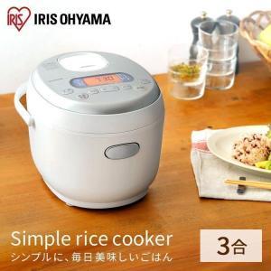 炊飯器 3合 アイリスオーヤマ 3合炊き 米屋の旨み ジャー炊飯器3合 ホワイト ERC-MD30-...