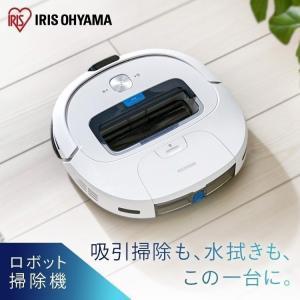 掃除機 ロボット ロボット掃除機 安い 水拭き 水洗い アイリスオーヤマ IC-R01-W クリーナ...