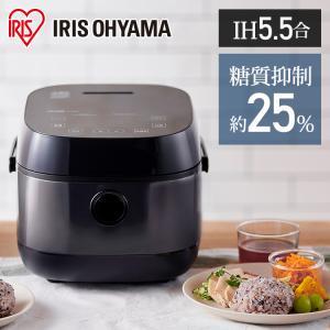 炊飯器 5合炊き 5合 アイリスオーヤマ IH炊飯器 おしゃれ IH 5.5合 炊飯ジャー IHジャ...