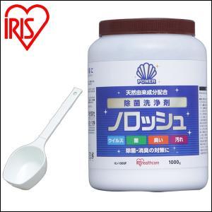 ノロッシュ除菌洗浄剤 HJ-1000F アイリスオーヤマ(あすつく)