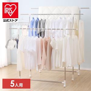 物干し 室内  室内物干し 洗濯物干し 物干しスタンド アイデア おしゃれ 室内物干し 伸縮 万能 H-MS3S アイリスオーヤマ(あすつく)|irisplaza