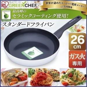 フライパン 26cm セラミック GREEN CHEF グリ...