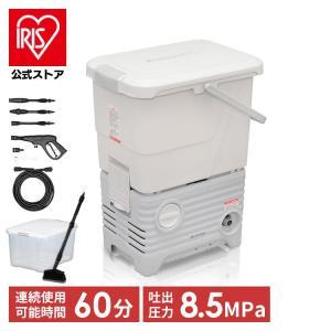近くに水道(蛇口)がなくても使える、高圧洗浄機です。 ●パッケージ内容 ・本体(SBT-512N) ...
